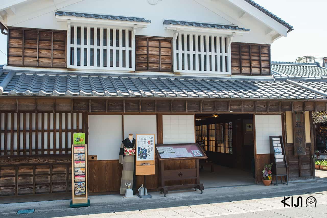 เที่ยว มิเอะ : เช่ากิโมโนกับร้าน Ayano