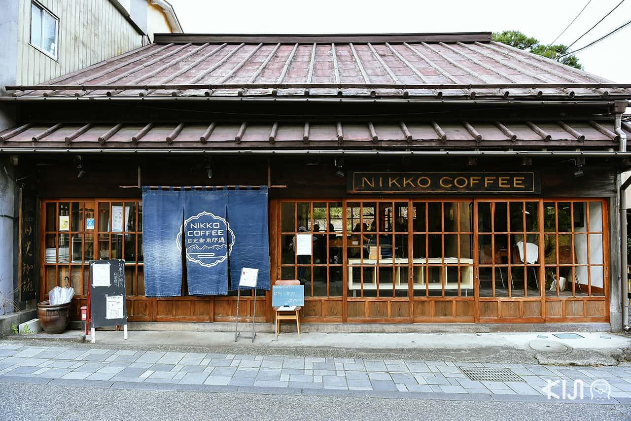 เที่ยวนิกโก้ อย่าลืมแวะจิบกาแฟยามบ่ายที่ร้าน Nikko Coffee