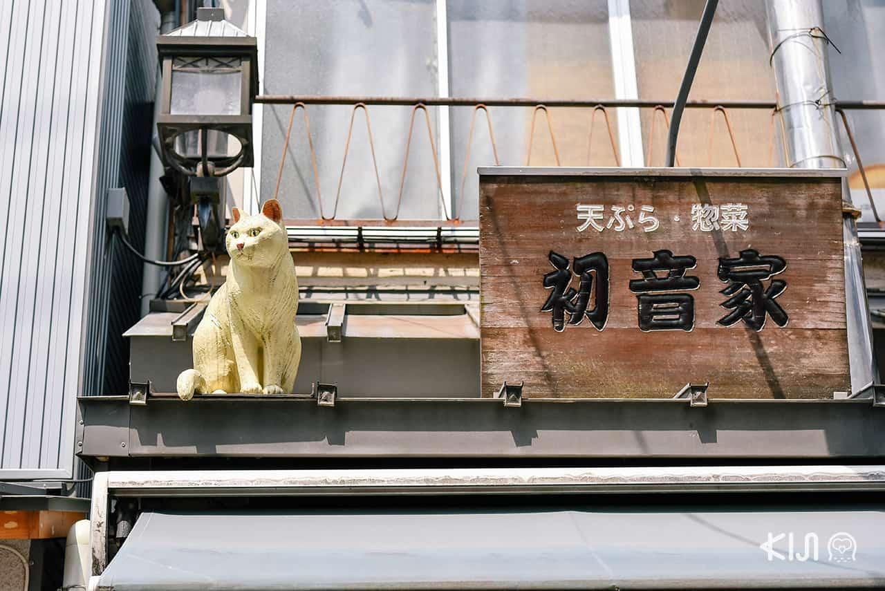 แมวที่แทรกตัวอยู่ทุกมุมของย่าน Yanaka Ginza
