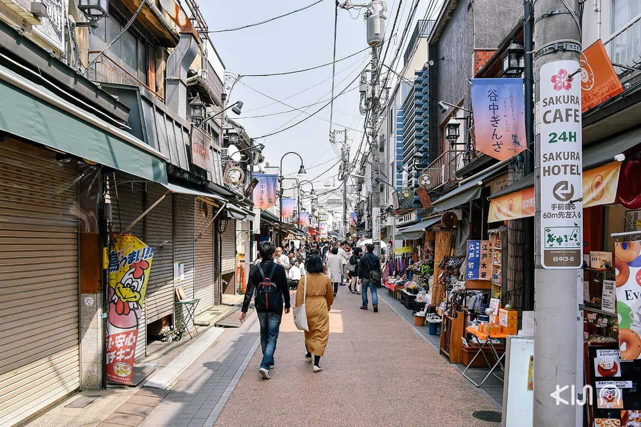 บรรยากาศของถนน Yanaka Ginza