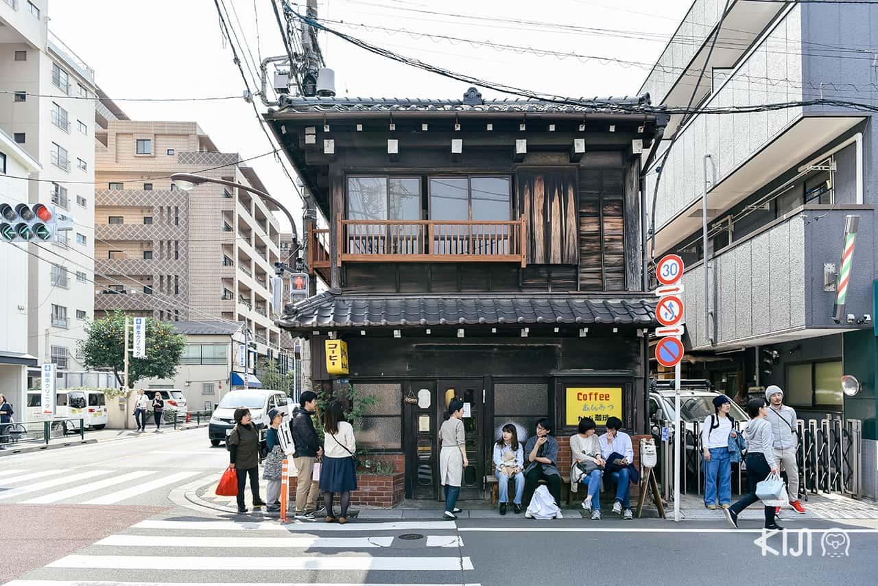 ด้านหน้าร้าน Kayaba Coffee