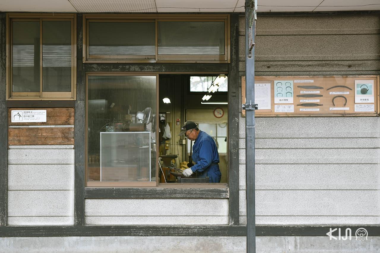 Morioka Handi-Works Square บรรยากาศแตกต่างกันไปในแต่ละโซน