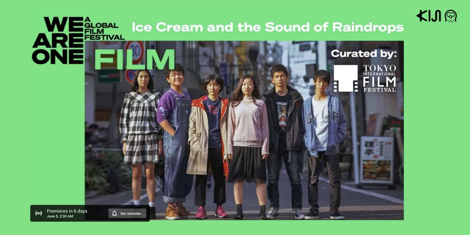 We Are One: A Global Film Festival ชวนชมภาพยนตร์ญี่ปุ่นคัดสรรได้ฟรีทางยูทูปตั้งแต่วันนี้ถึง 7 มิถุนายน