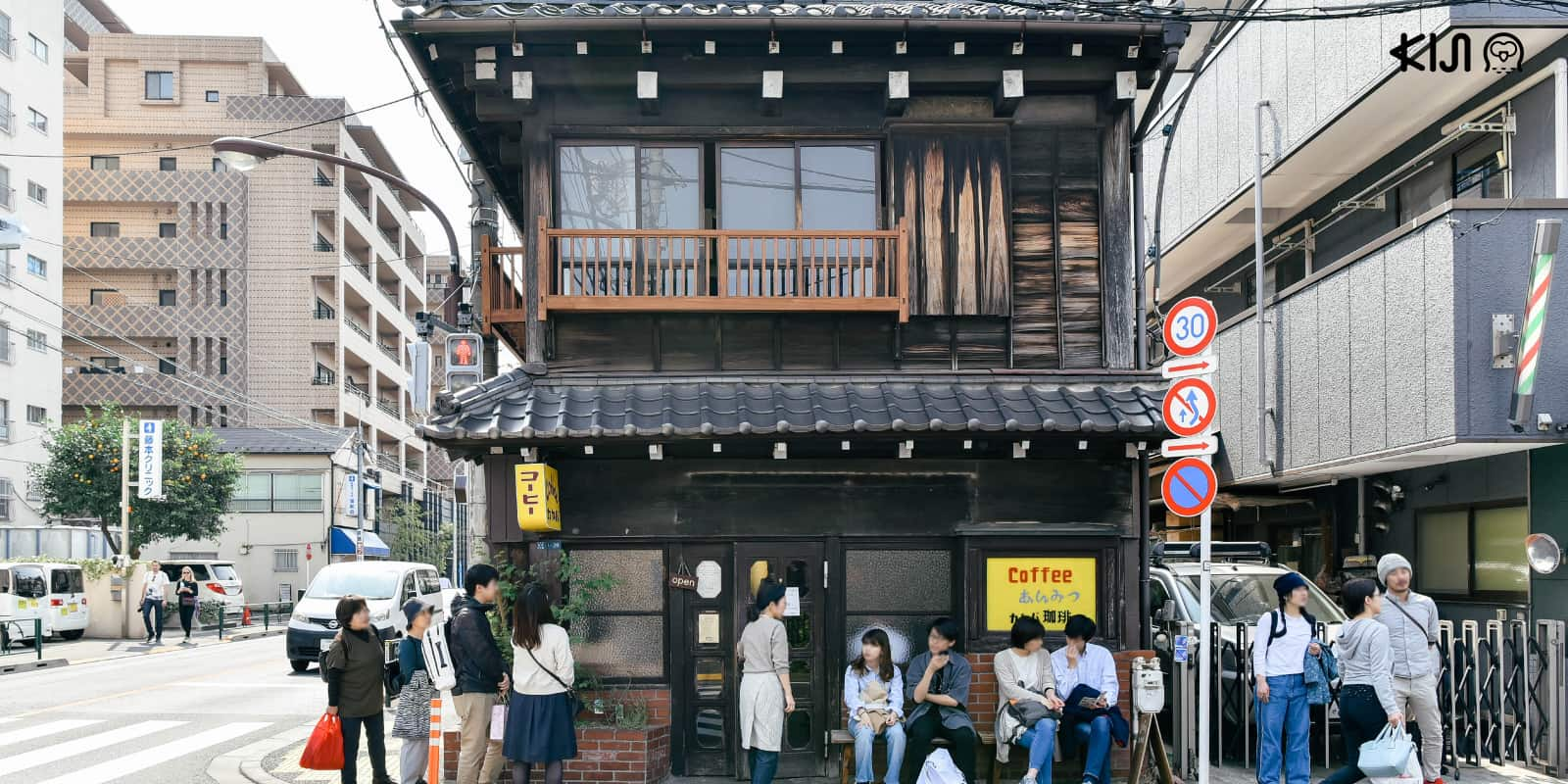 Kayaba Coffee ร้านกาแฟ เก่าแก่ใน โตเกียว