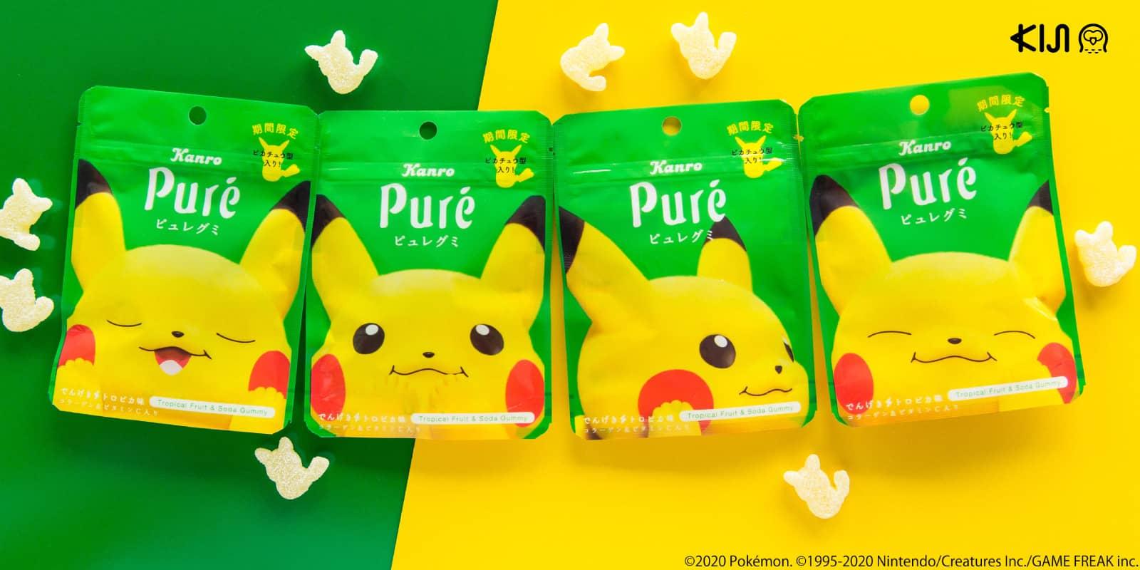Pure ชวนจับโปเกมอนในซอง กับผลิตภัณฑ์ออกใหม่เยลลี่เคี้ยวหนึบรูปปิกาจู