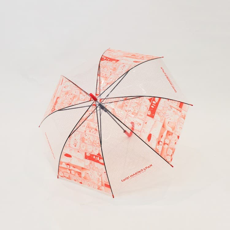 ช่วงหน้าฝนแบบนี้สาวกมารุโกะจังควรมี!
