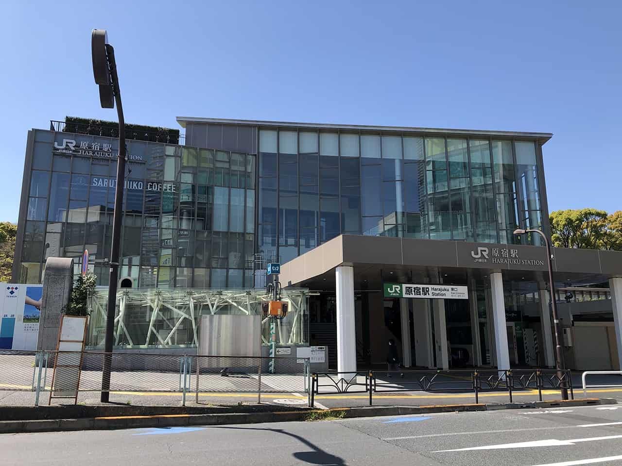 สถานีฮาราจูกุ เปิดทำการใหม่เมื่อวันที่ 21 มีนาคมที่ผ่านมา