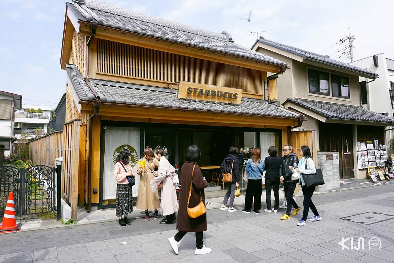 ที่เที่ยวไม่ไกลโตเกียว : สตาร์บัคส์ในคาวาโกเอะ ที่โดดเด่นในเรื่องการดีไซน์สไตล์ญี่ปุ่นแบบดั้งเดิม