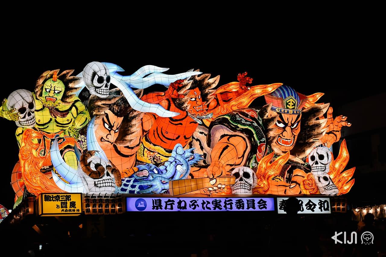 Nebuta Matsuri เทศกาลแห่โคมสุดยิ่งใหญ่ในจังหวัดอาโอโมริ