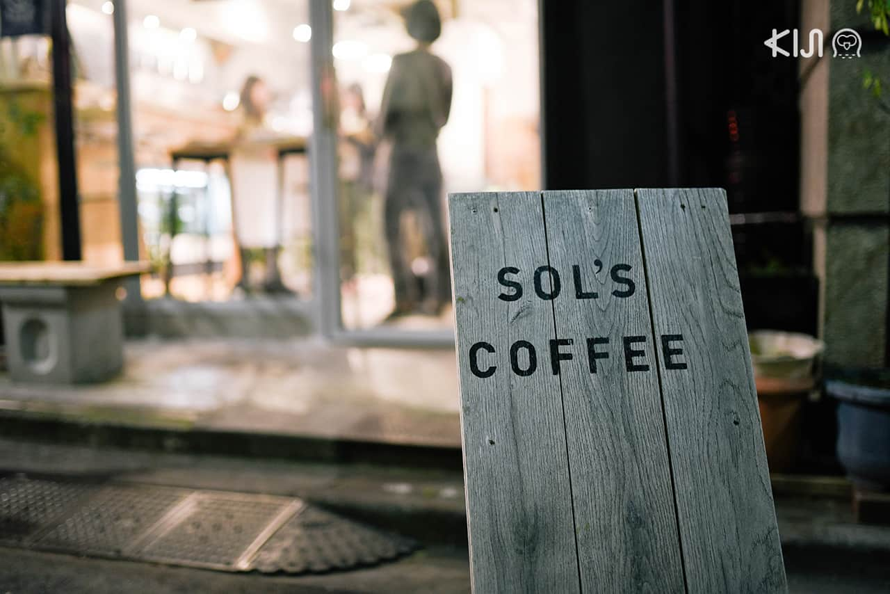 SOL'S COFFEE at Tokyo