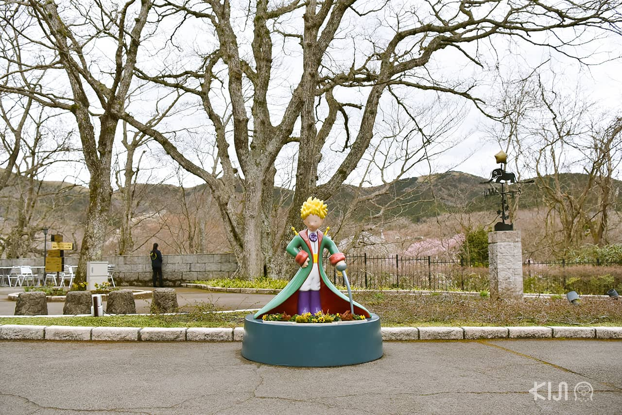 ที่เที่ยวไม่ไกลโตเกียว : The Little Prince Museum พิพิธภัณฑ์เจ้าชายน้อย