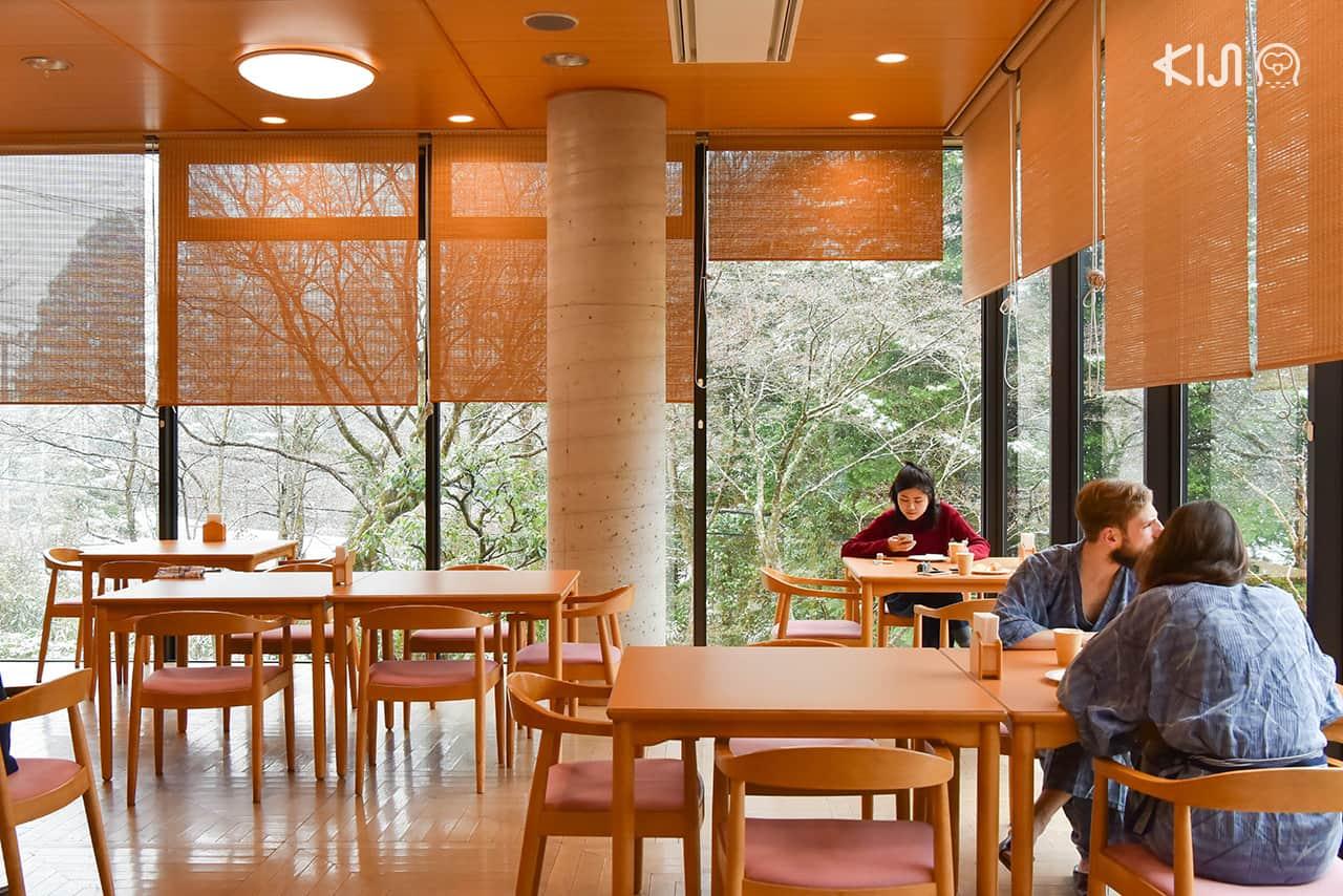 Hakone Kowakien Miyamafurin : บรรยากาศภายในห้องอาหาร