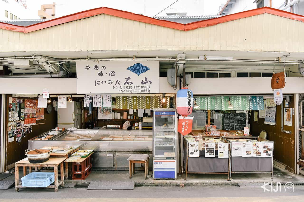 ร้านรวงต่างๆ ภายในตลาดนินโจโยโกโช (Ninjo Yokocho)