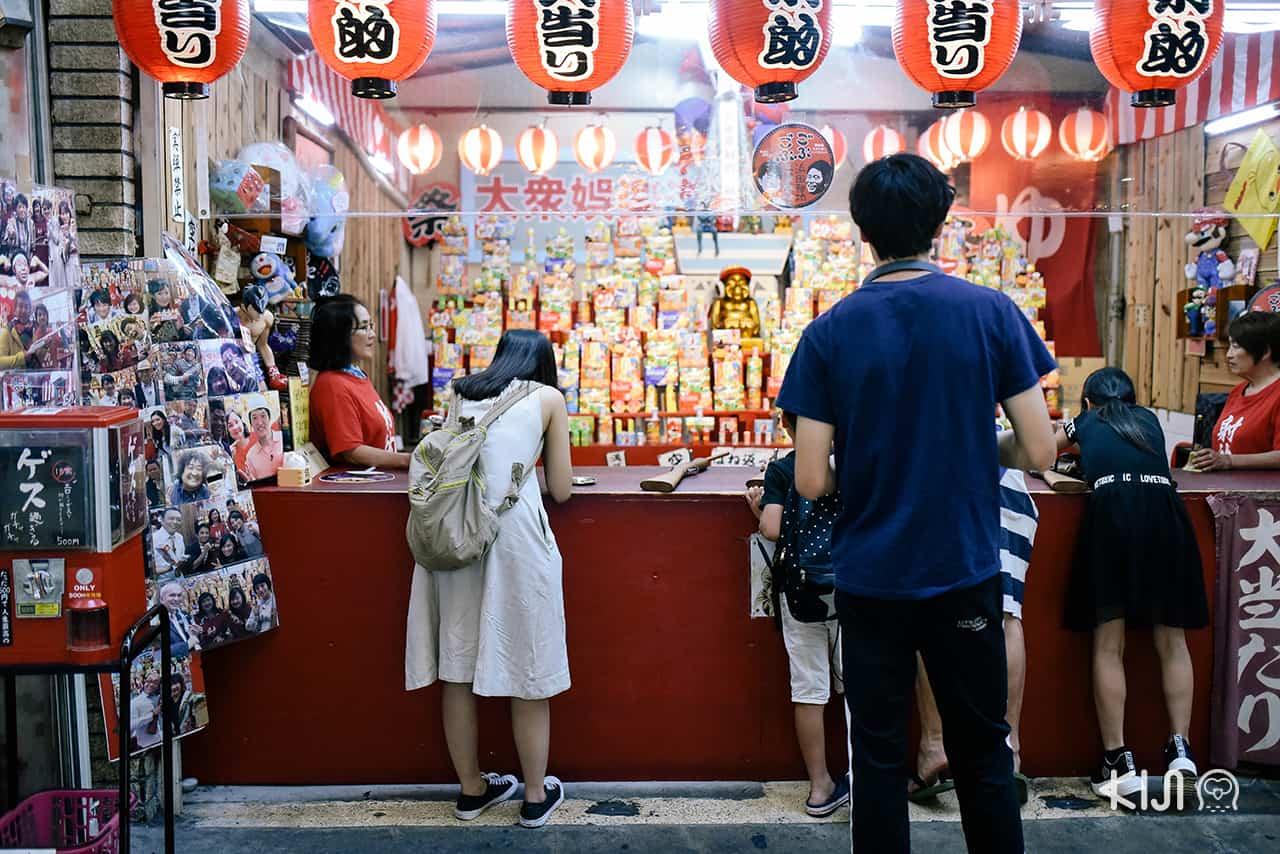 Janjan Yokocho ตรอกวัฒนธรรมเก่าแก่ของย่าน ชินเซไก