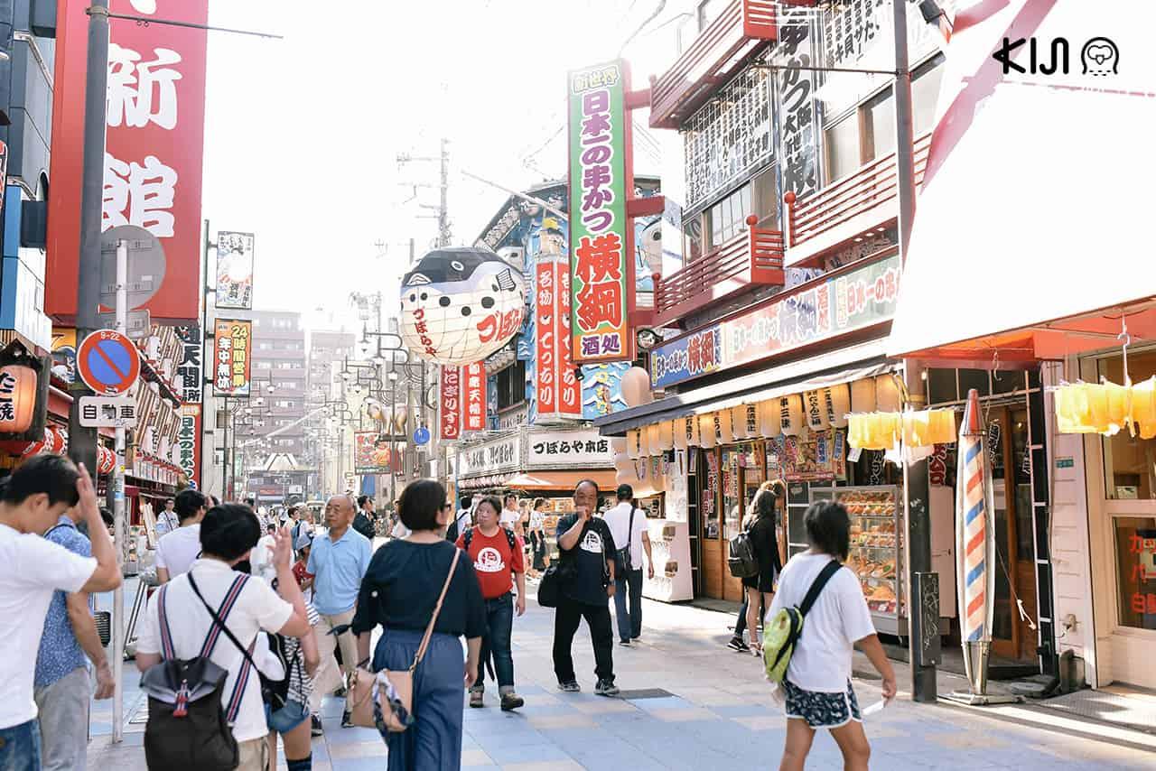 ชินเซไก (Shinseikai) ย่านวัฒนธรรมใจกลางโอซาก้า แต่งแต้มด้วยสถานที่ท่องเที่ยวยอดนิยมมากมาย