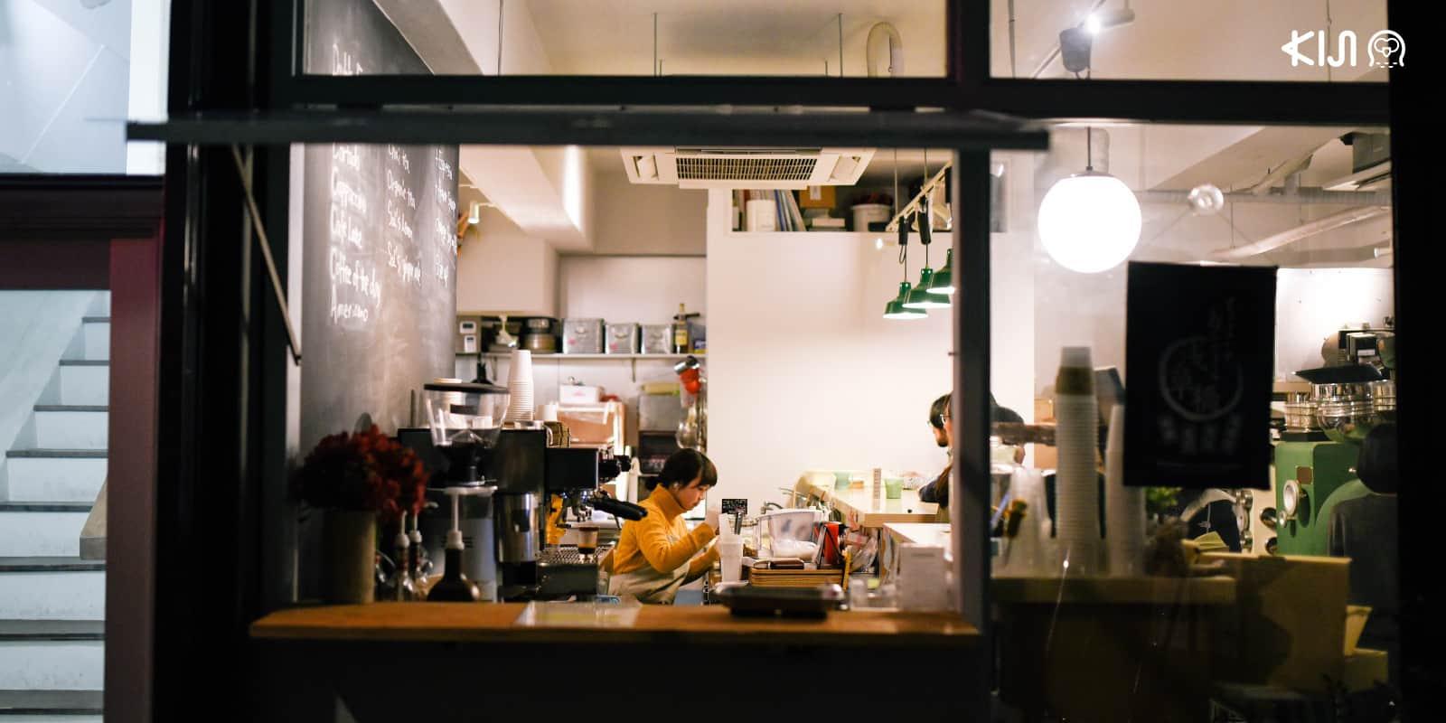 SOL'S COFFEE ร้านกาแฟคั่วเองเล็กๆ ในย่านคุรามาเอะ กรุงโตเกียว