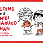 chibimaruko_745535_bnr