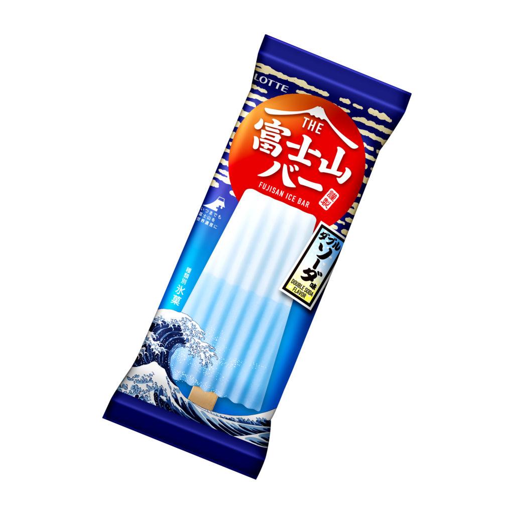 Fujisan Ice Bar ไอศกรีมฟูจิบาร์