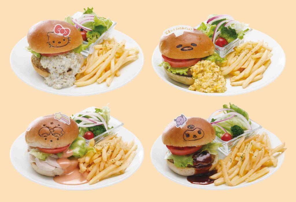 แฮมเบอร์เกอร์คาแรคเตอร์จำหน่ายที่ Sanrio Cafe เซ็ตละ 1,000 เยน
