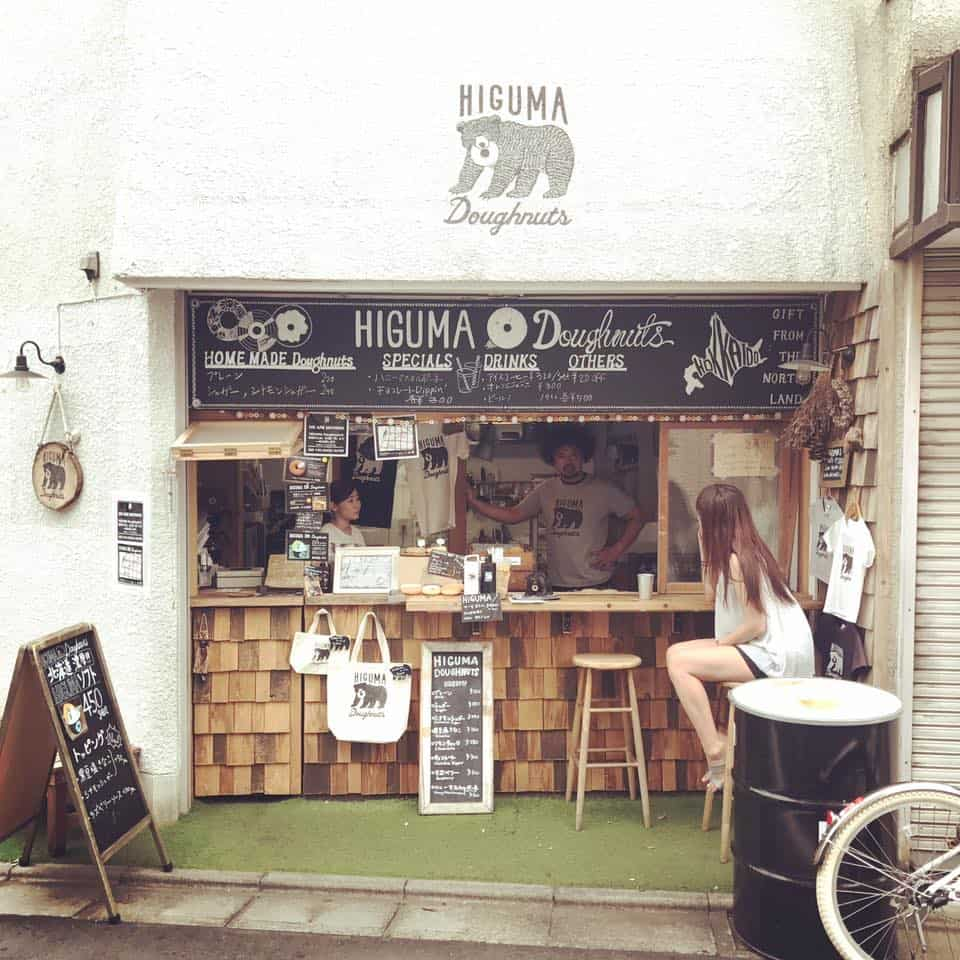 ร้านโดนัท Higuma Doughnuts สาขา Omotesando จ.โตเกียว