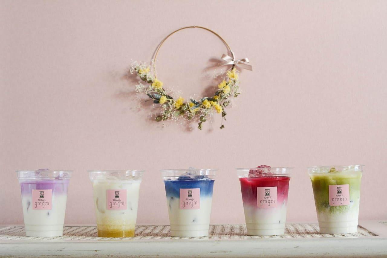 gmgm (グムグム) : ชานมมะพร้าวที่ใช้สีผสมจากธรรมชาติ
