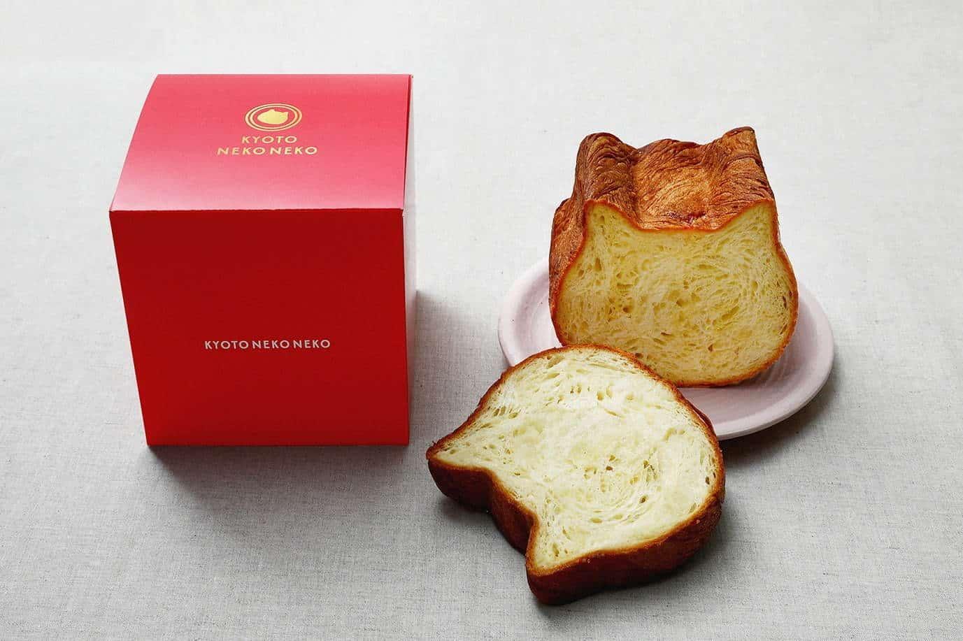 Kyoto Neko Neko Danish Bread