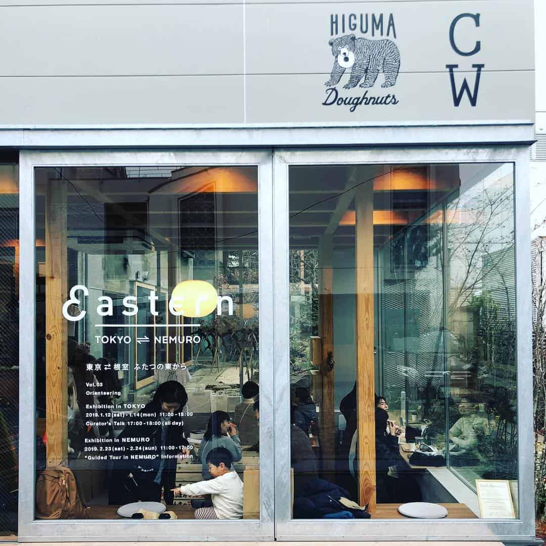 บรรยากาศภายในร้าน Higuma Doughnuts สาขา Meguro จ.โตเกียว