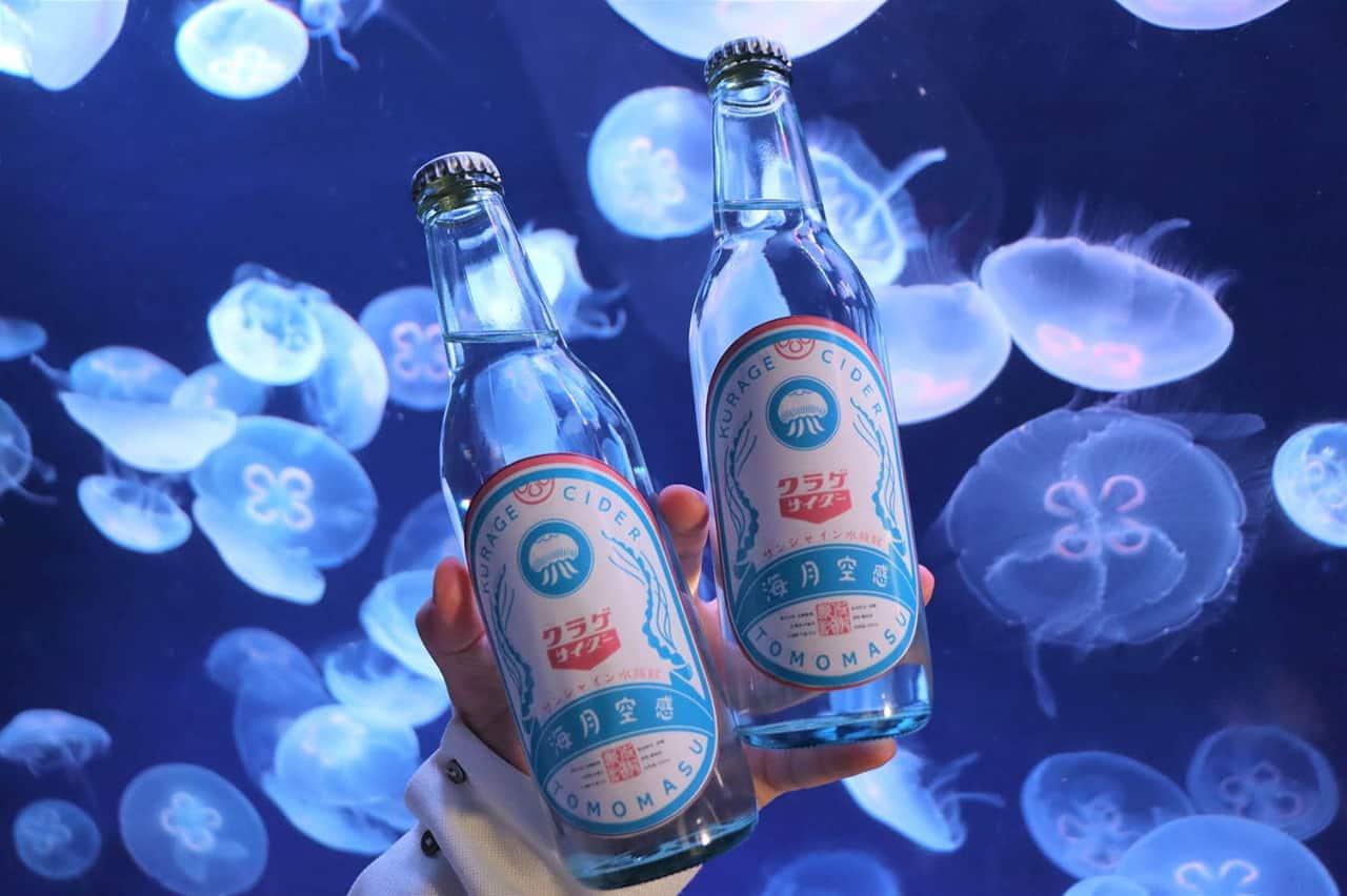 เมนูเครื่องดื่มจากนิทรรศการท้องฟ้าแมงกระพรุนของ Sunshine Aquarium