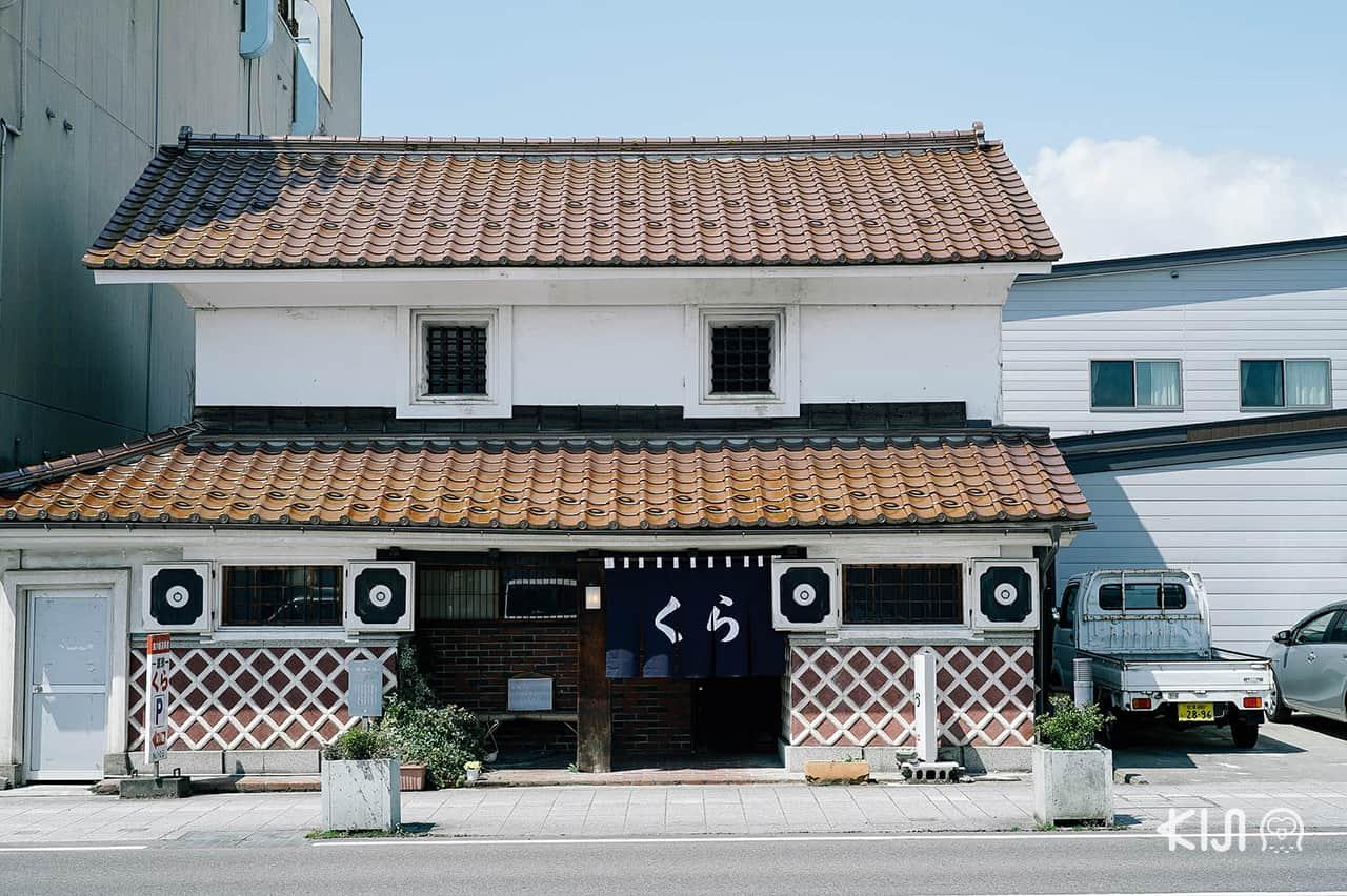 ร้านขนมหวานในคิตะคาตะ : Kissa Kura