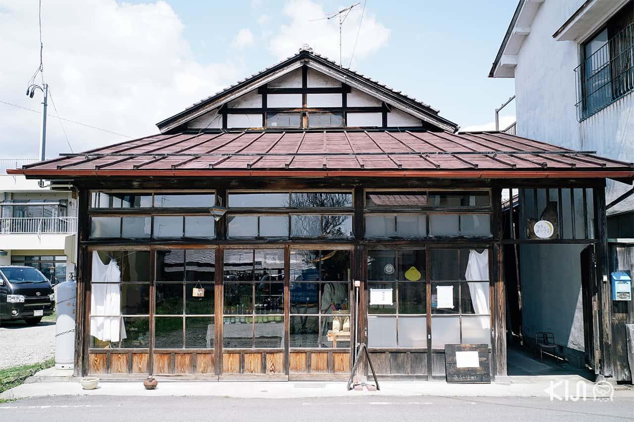 ร้านขายอาหาร ขนม และของฝากในคิตะคาตะ : Tsuki-to-Ohisama (Tukitoohisama)