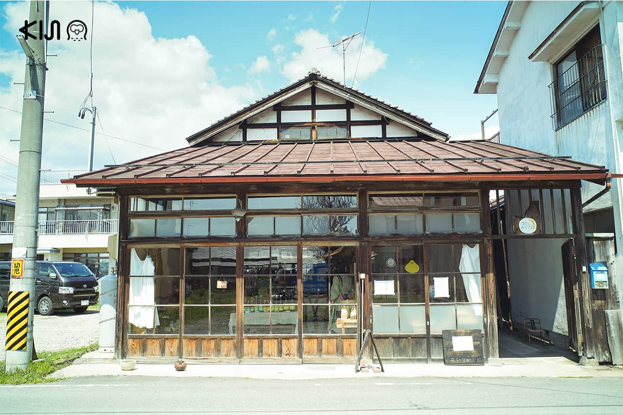 แม้จะเป็นร้านค้าเก่าแก่ใน ฟุกุชิมะ แต่ก็ให้ความรู้สึกอบอุ่นเมื่อได้มาเยือน