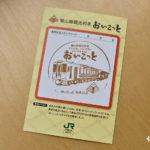 DSC_0368 copy