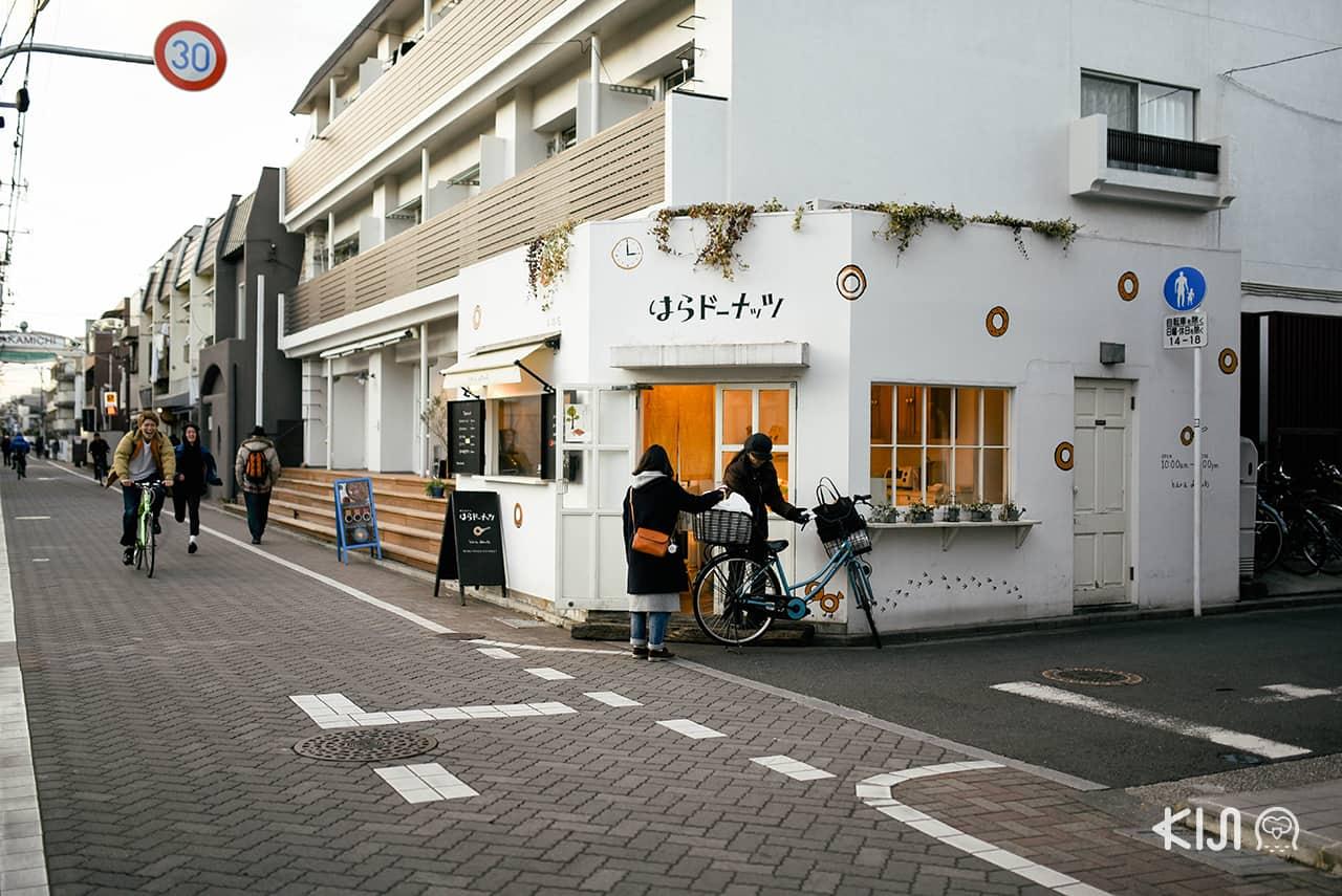 ร้านโตนัท Hara Donuts Kichijoji Shop จ.โตเกียว