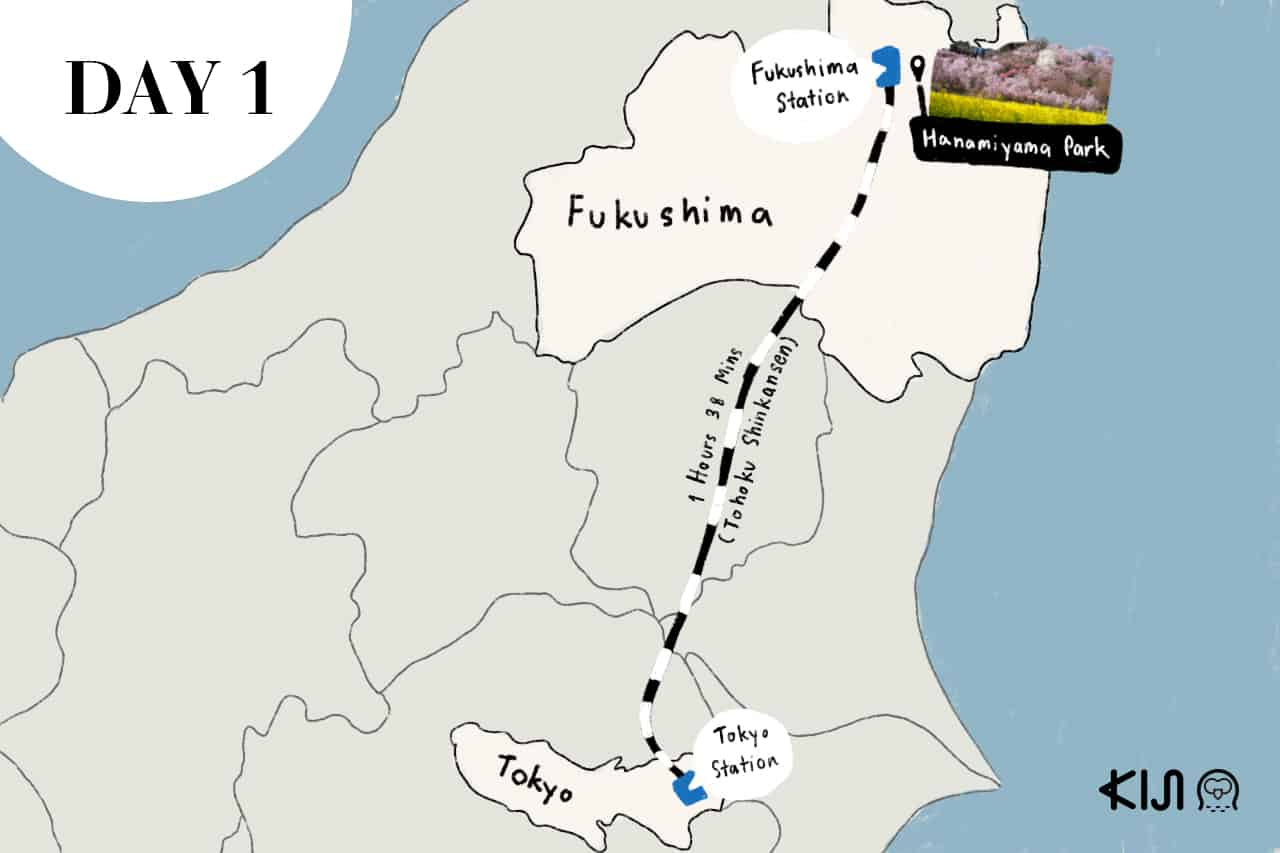 เริ่มต้นทริป ฟุกุชิมะ ที่น่าตื่นเต้น
