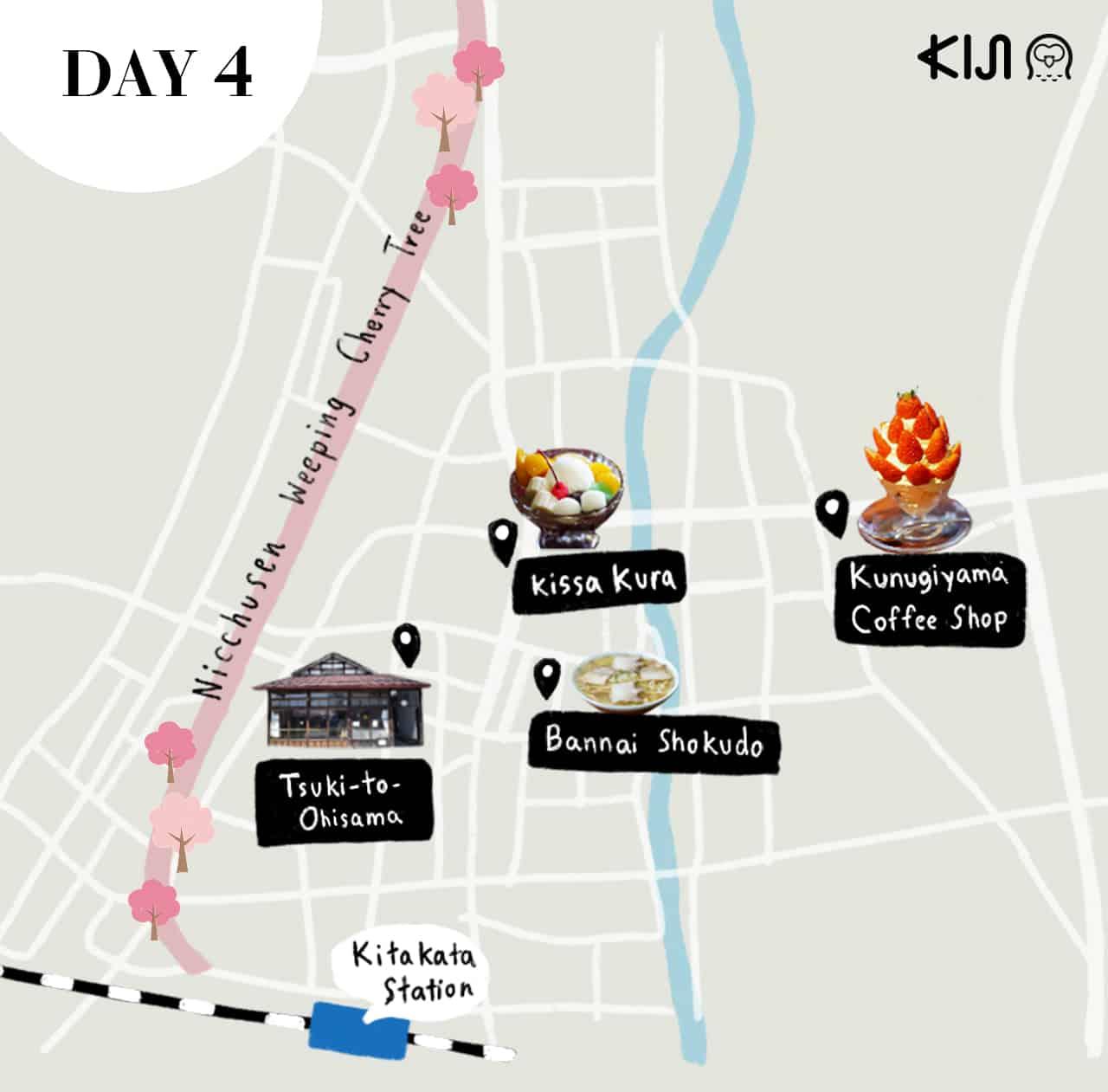 แผนที่เที่ยว ฟุกุชิมะ วันที่ 4 ของเรา