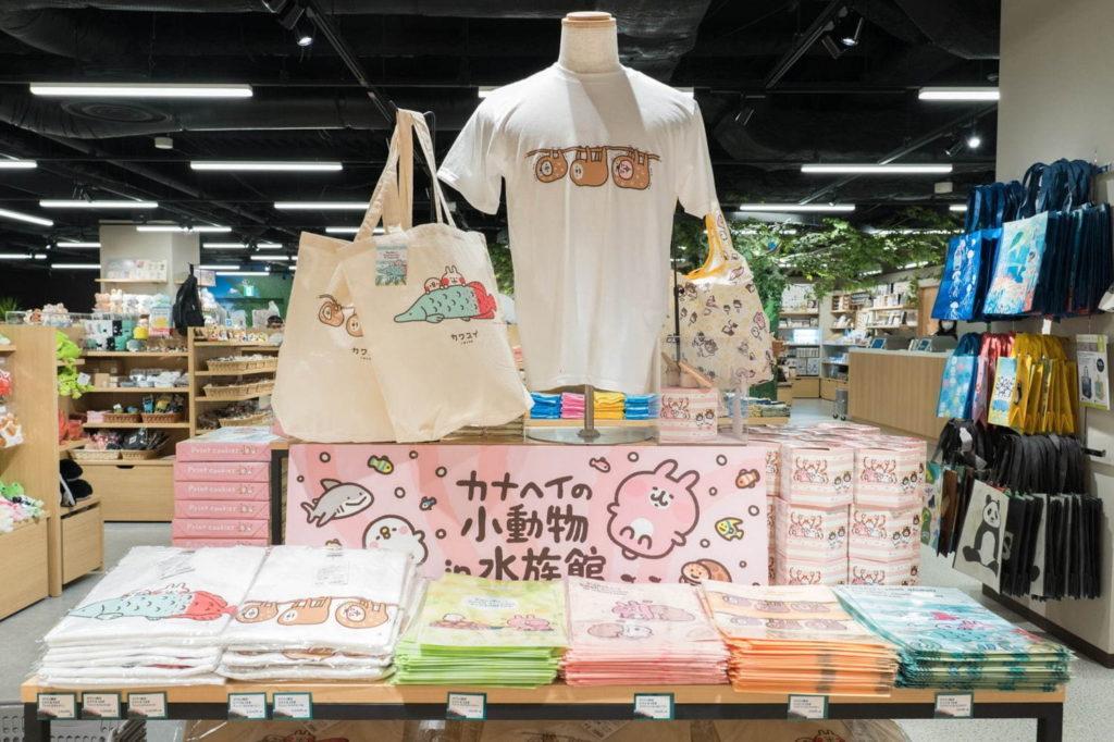 สินค้าที่ทาง Kawasaki Aquarium คอลแลปร่วมกับ Kanahei (カナヘイ)