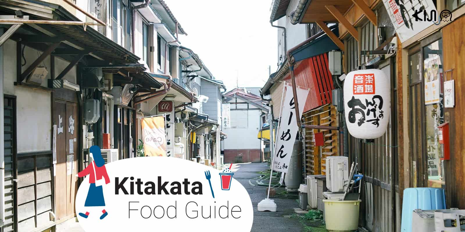 ราเมน คิตะคาตะ ร้านอาหาร คาเฟ่ ฟุกุชิมะ