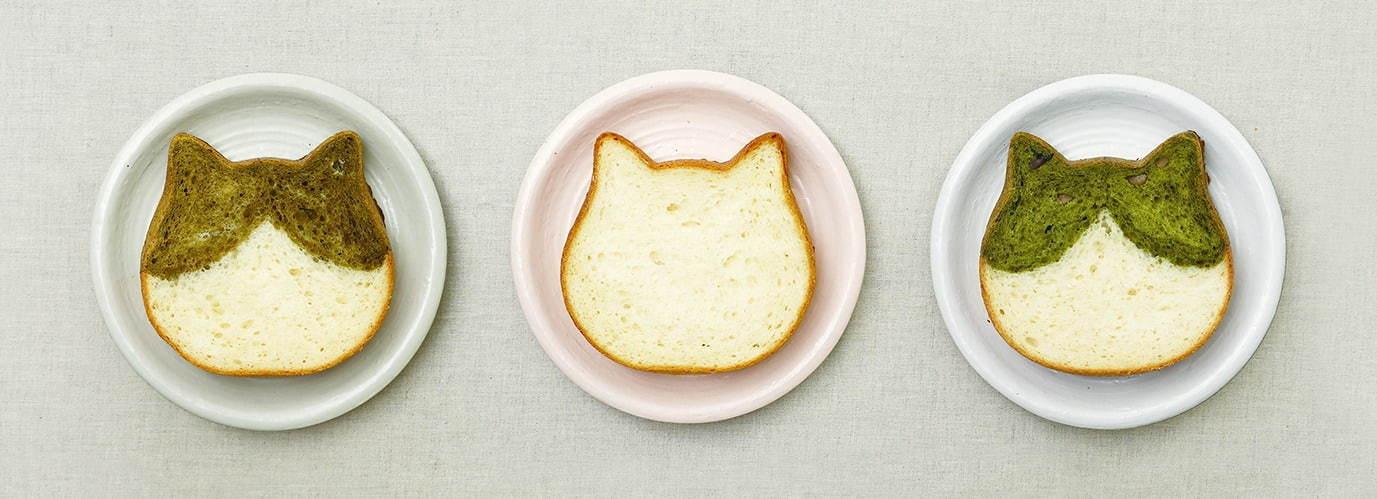 ขนมปังเจ้าเหมียวแสกกลาง สินค้าใหม่ที่วางขายใน Kyoto Neko Neko