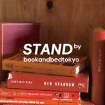 STAND by bookandbedtokyo03