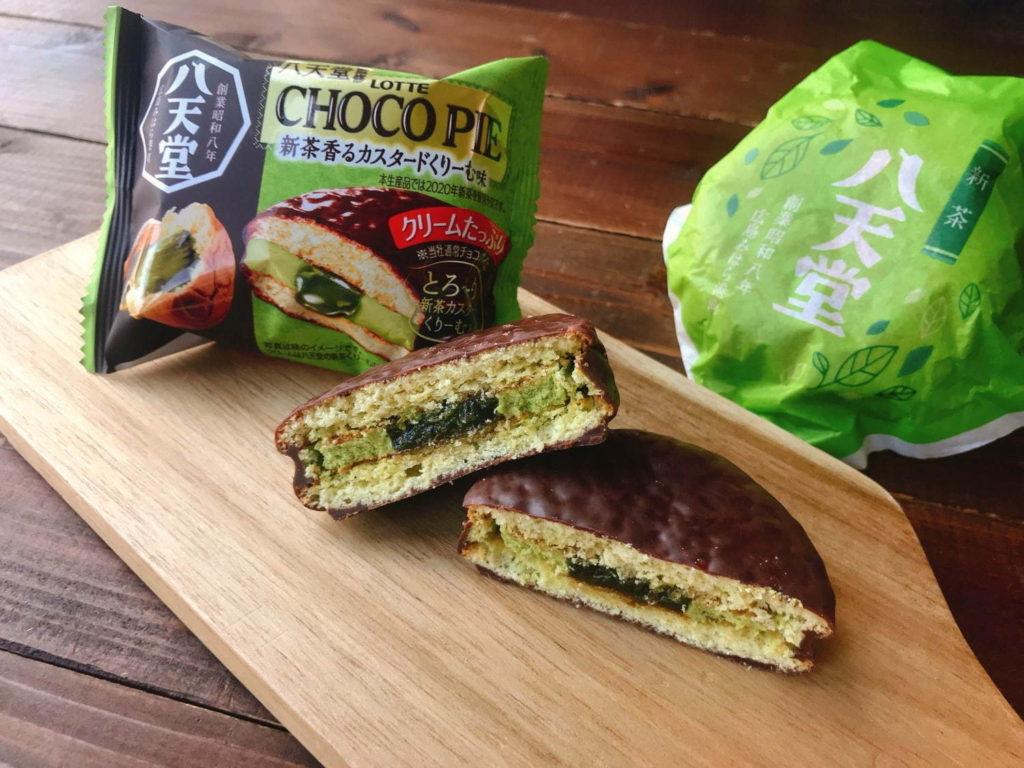 Lotte Choco Pie รสชาเขียว