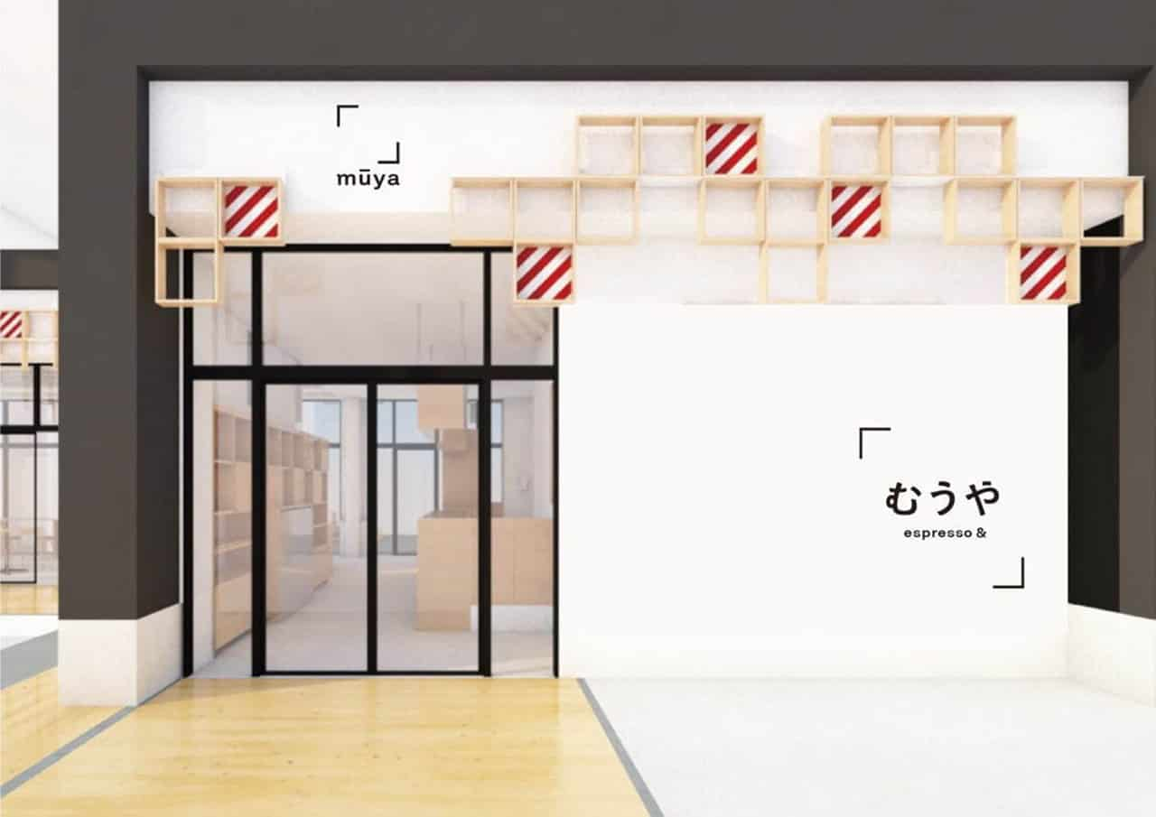 muya สาขาศูนย์การค้า TOKYO Mizumachi