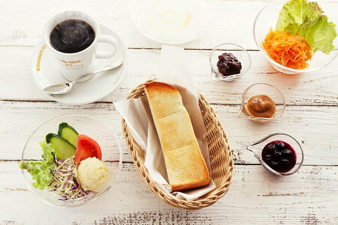 KOMEDA is □ - เมนูอาหารเช้า