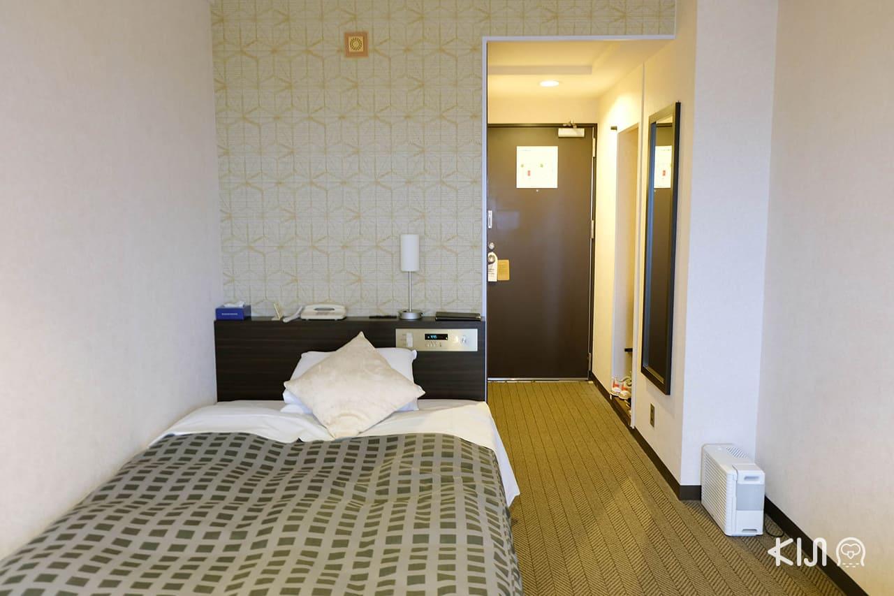 บรรยากาศภายในห้องพักของ Okazaki New Grand Hotel ในเมือง โอคาซากิ