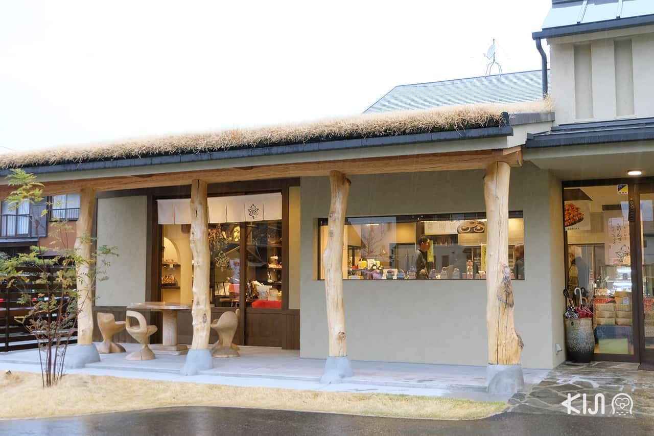Otoginokura Mamenoki คาเฟ่น่ารักในเมือง โอคาซากิ