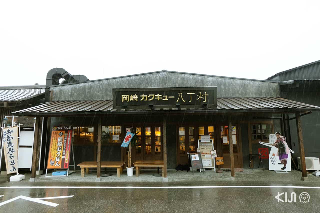ร้านขาย Hatcho Miso ที่ Kakukyu ในเมือง โอคาซากิ