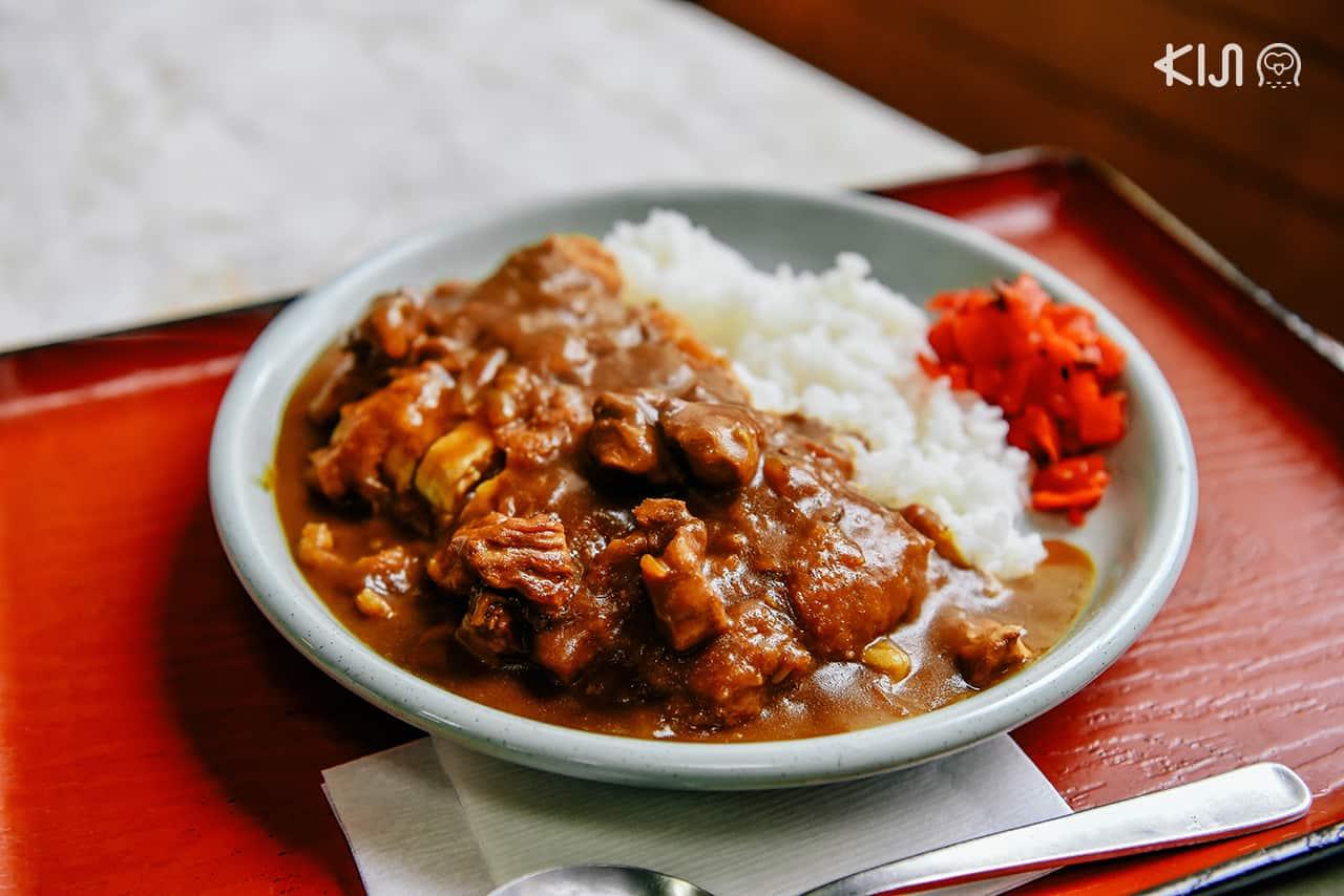 เมนูข้าวแกงกะหรี่จาก Kichiemon ร้านอาหารญี่ปุ่นโฮมเมด