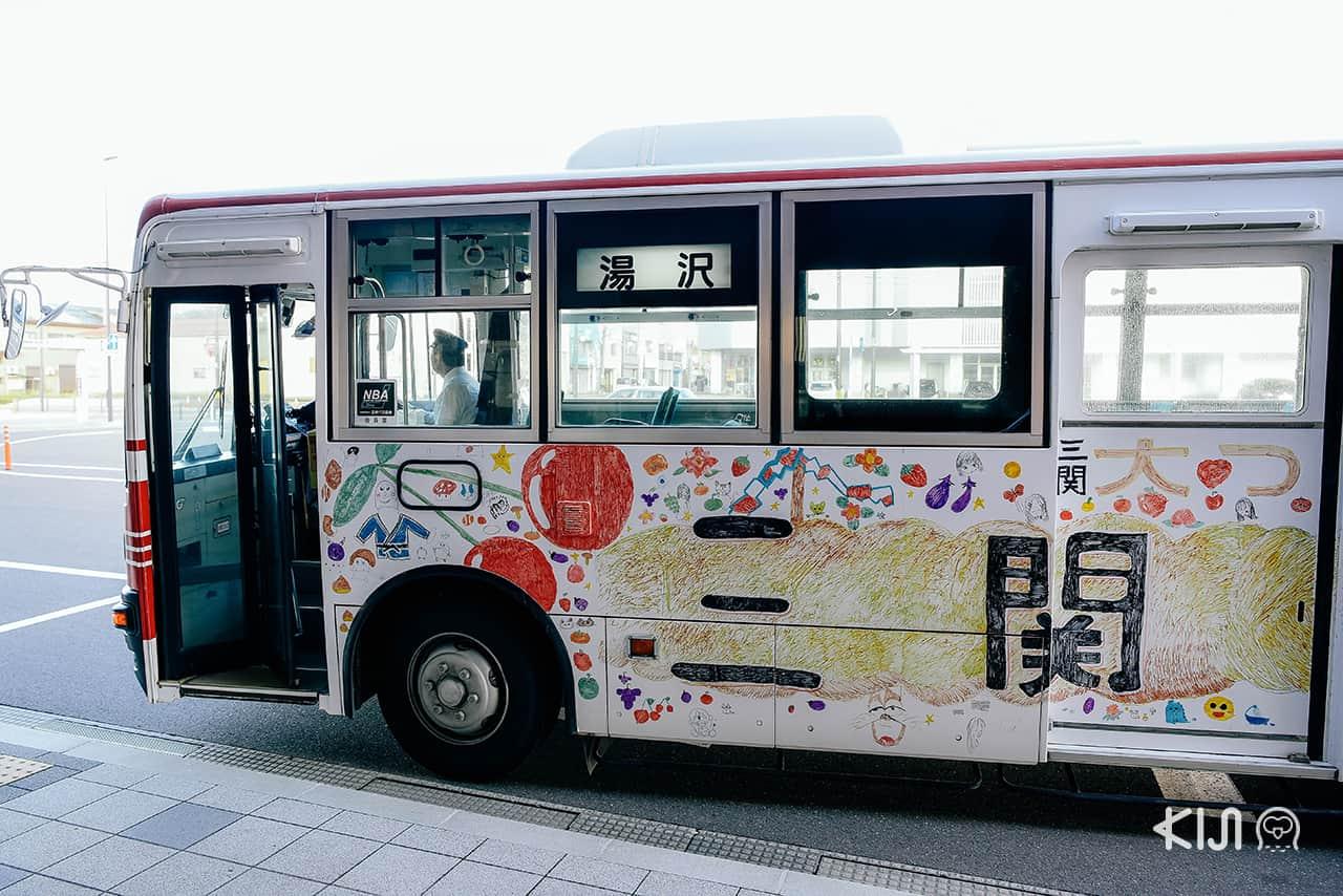 รถบัสเที่ยวโอยาสุเคียว (Oyasukyo) หรือ หุบเขาโอยาสุ (Oyasu Valley)
