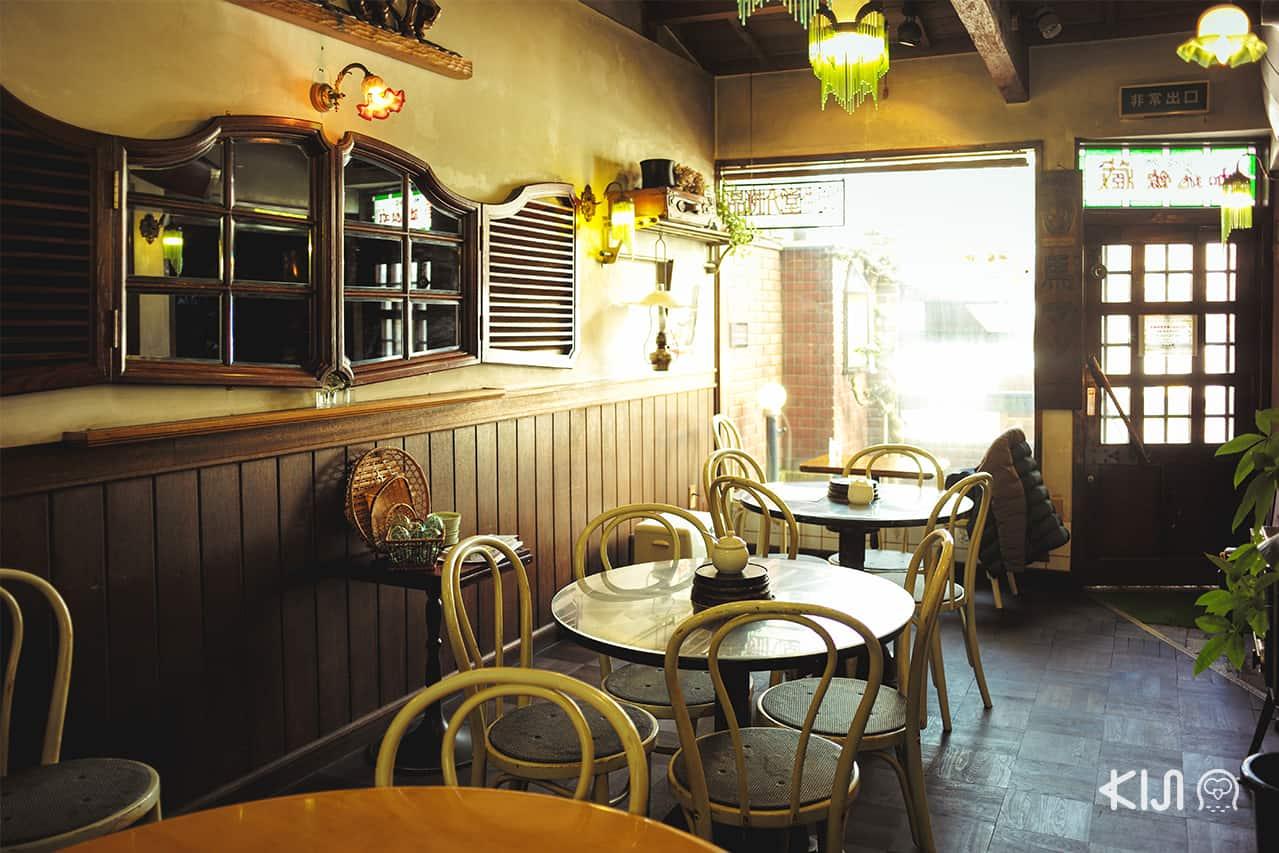 บรรยากาศภายใน Kohikan Kura ร้านอาหารและคาเฟ่ในเมืองไอสึวากามัตสึ