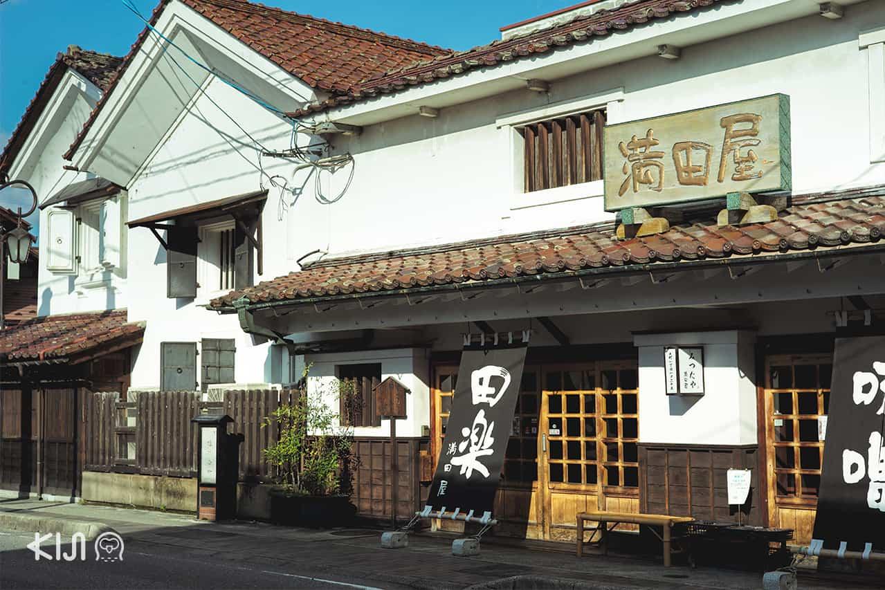 ร้านอาหารในเมือง ไอสึวากามัตสึ : Mitsutaya