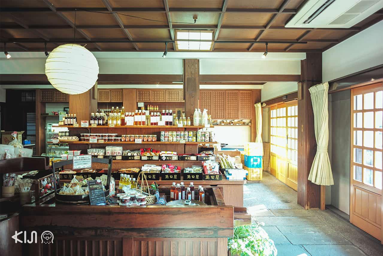 บรรยากาศภายในร้าน Mitsutaya ไอสึวากามัตสึ จ.ฟุกุชิมะ